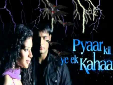 PYAR KI YEH EK KAHANI NaNaNaNa BACKGROUND MUSIC