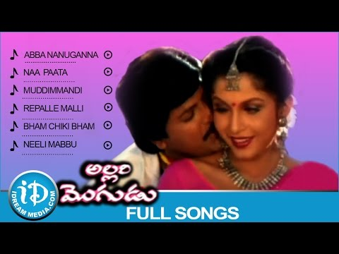 Allari Mogudu Songs || Video Juke Box || Mohan Babu - Ramya Krishna - Meena || MM Keeravaani Songs