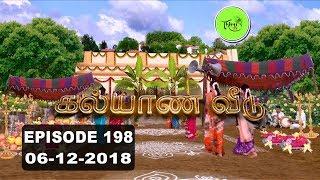 Kalyana Veedu | Tamil Serial | Episode 198 | 06/12/18 |Sun Tv |Thiru Tv