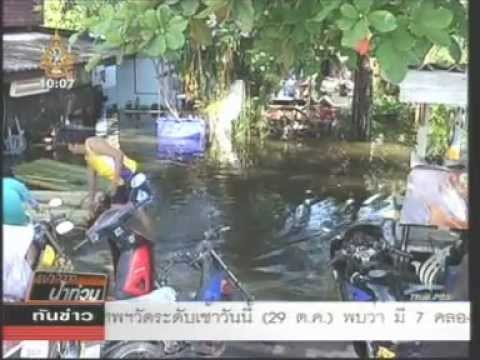 29OCT11 THAILAND ; 3of3 ; Updated Flood News at Morning ; Thai PBS