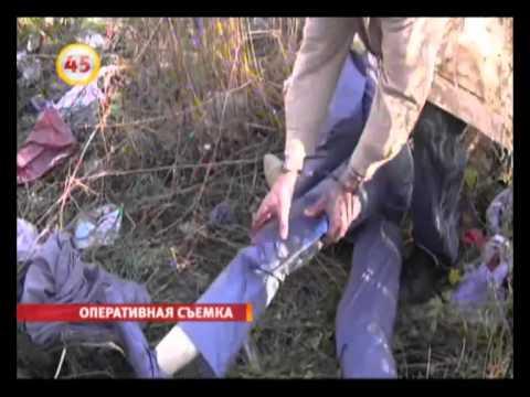 Озверевший курганец зарезал трех бомжей