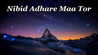 Nibid Adhare Maa Tor