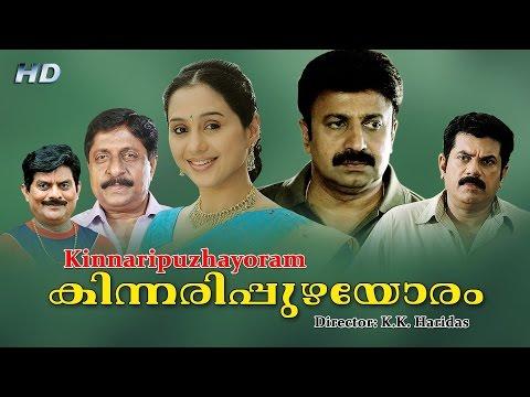 malayalam movie 2018 download cinema villa