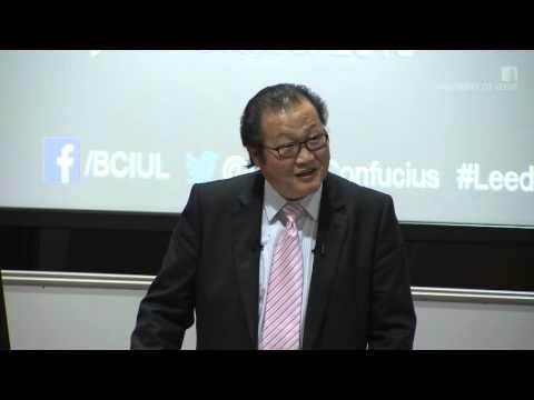 The Business Confucius Institute Annual Lecture
