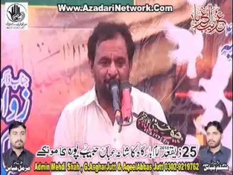 Zakir Ali Raza Khokhar 08-08-2018 Khamoki