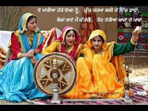 Punjabi tappe wedding