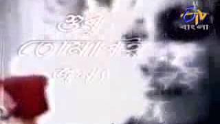 Sudhu Tomari Jonno [ETV Bangla]
