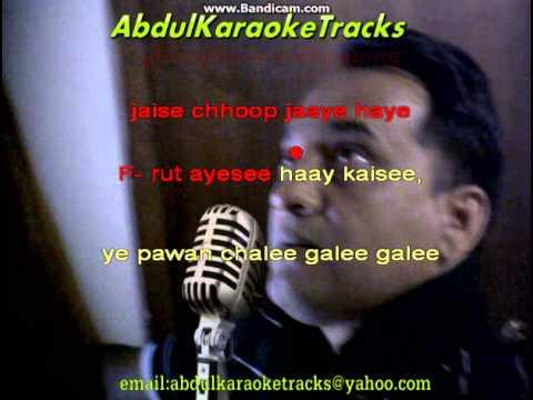 Gun Guna Rahe karaoke