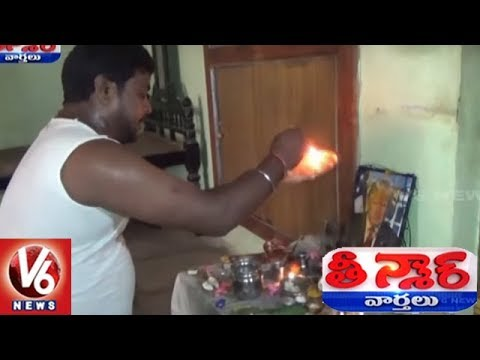 Trump Fan From Telangana Worships Him Like a God, Plans To Built Trump's Temple | Teenmaar News