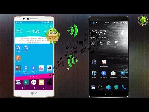 3 способа передачи файлов без интернета между Андроид устройствами