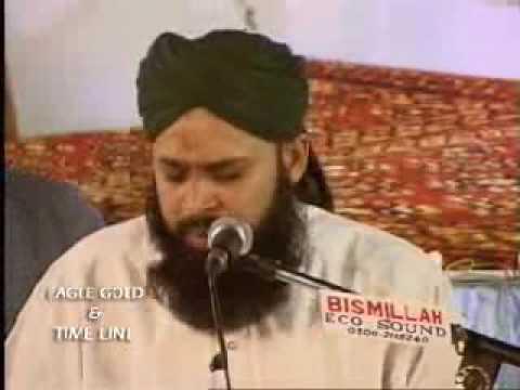 Allah Hoo Allah Hoo - Owais Qadri