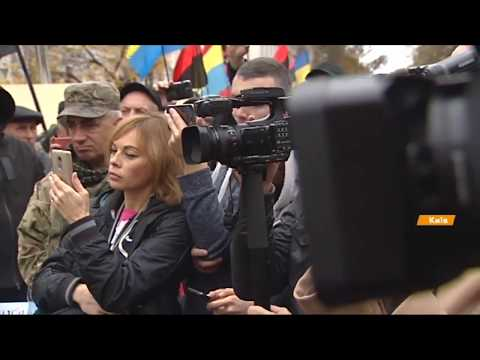 Митинги под Радой: активисты не знают, за что стоят