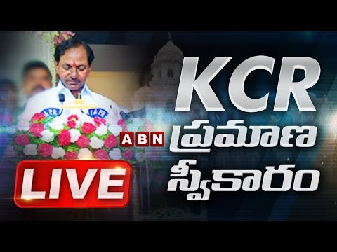 KCR LIVE | KCR Swearing-in Ceremony LIVE | KCR takes Oath as Chief Minister of Telangana | ABN LIVE