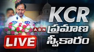 KCR Live | KCR Oath Ceremony as Chief Minister Of Telangana | ABN LIVE