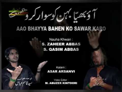 Nadeem Sarwar  New Nohay 2015 video