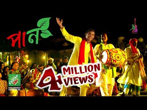 Paan | Jahid | Prince Rubel | Emon Chowdhury | Bangla new song 2018 thumbnail