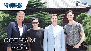 GOTHAM/ゴッサム シーズン3 第6話