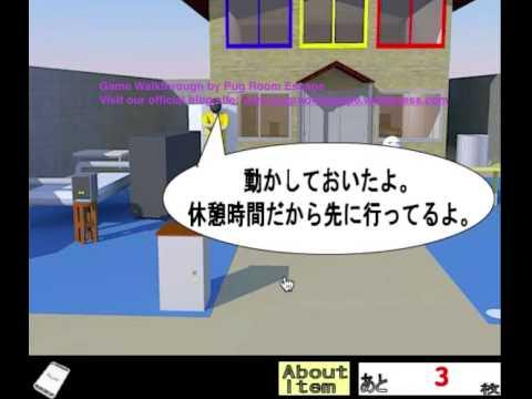 【引っ越し 攻略動画】Room Escape Game Walkthrough 脱出ゲーム攻略: 引っ越しバイト (Moving Part Time Job) by その日暮らしから  – 長さ: 1:21。