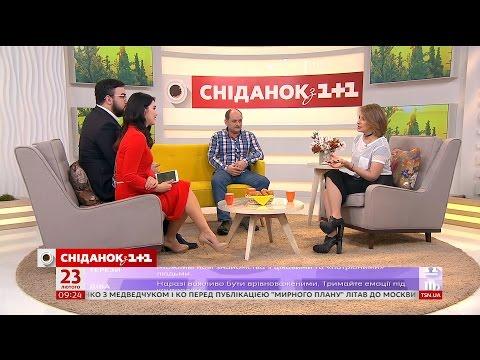 У гостях Сніданку - тренерка Ліги Сміху Олена Кравець і креативний продюсер Андрій Чивурін