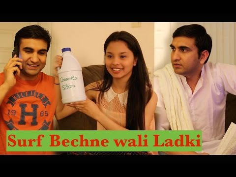 Sales Girl in Desi House - | Lalit Shokeen Comedy | thumbnail