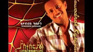 Teddy Afro - Itegie (Ethiopian Music)
