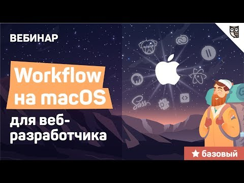 Workflow — Atom, Sass, Pug, LiveReload, Prepros, FTP, MAMP