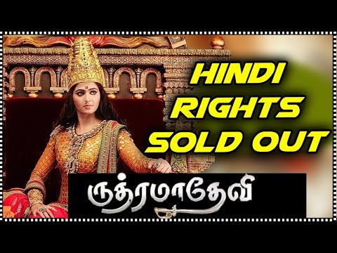 Anushka's Rudhramadevi Hindi Version Rights Sold Out for Record Price