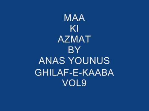 Maa Ki Azmat By Anas Younas video