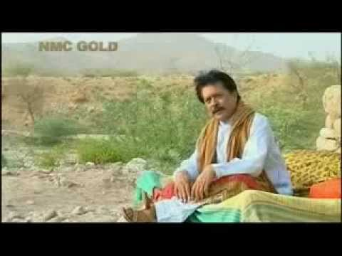Attaullah Khan Super Hit Song video