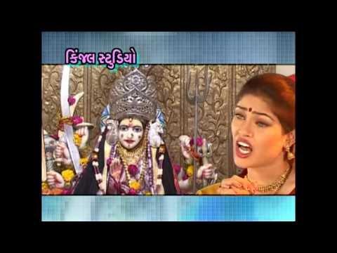 Shakradaya Stuti - Singer - Gayatri Upadhyaya video