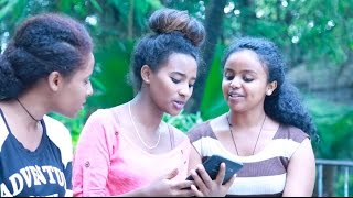 Ethiopia - Amare Mere'ed Delekaw (ድለቃው) - NEW Ethiopian Music Video 2017 Official Video