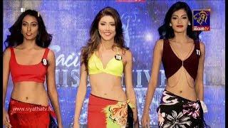 Facia Miss Universe Sri Lanka 2018 | 11-10-2018