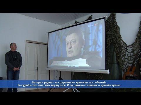 Десна-ТВ: День за днем от 07.02.2020