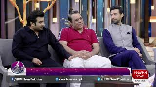 Special Eid Transmission with the cast of Wrong Number 2 l 5 June 2019