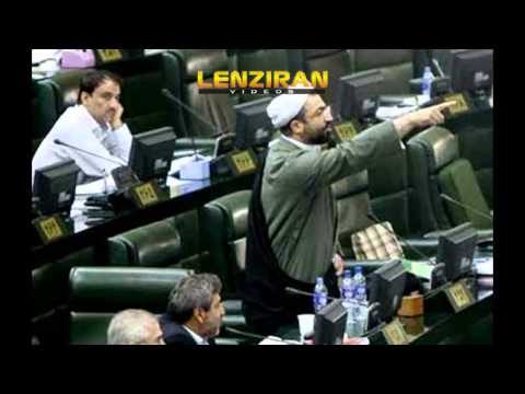 Speech of Hamid Rasaei in Majlis against Javad Zarif &  Hassan Rouhani