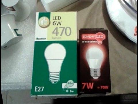 Лампы Ашан против SUN-DAY LED G450 (видео №4-2016)