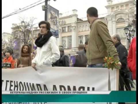Живущие в Челябинске армяне почтили память погибших во время геноцида в Османской империи