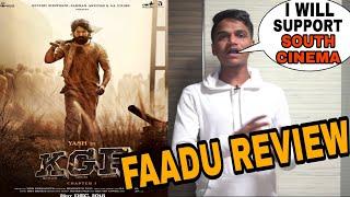 KGF public review by Suraj kumar | Faadu review |