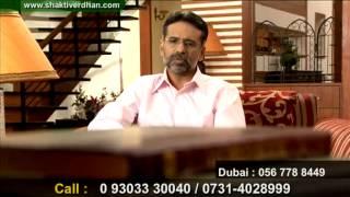 Shakti Verdhan - Best Sexual Herbal Health Product In India