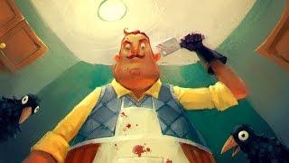 Hello, Neighbor Reveal Trailer (Survival Horror Game)