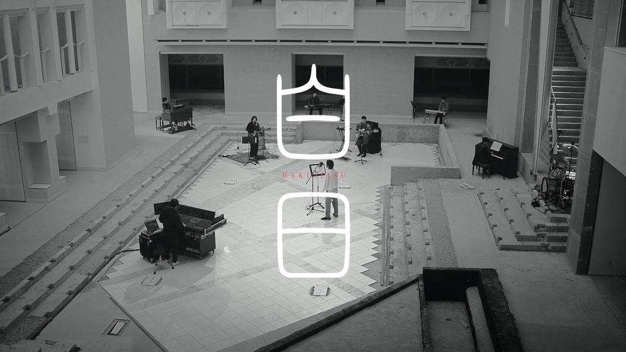 "King Gnu - 新譜シングル""白日""のMVを公開 2019年2月22日配信開始 thm Music info Clip"