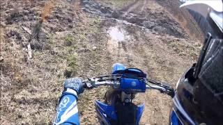 Burning Rock Off Road ATV Park - Tams, WV (WR250F)