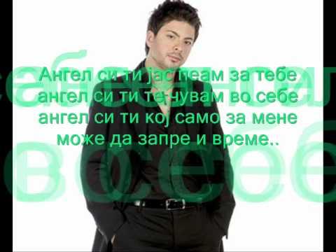 Tose Proeski - Angel Si Ti