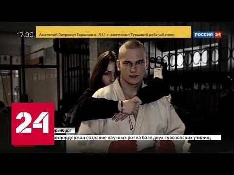 Машины для убийств: в екатеринбургской стрельбе участвовали профессиональные борцы