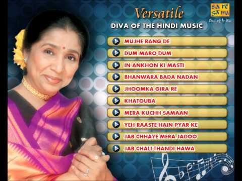 Asha Bhosle - Juke Box (full Songs) video