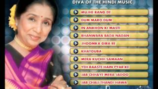 Asha Bhosle   Juke Box (Full Songs)   Asha Bhosle Superhit Songs