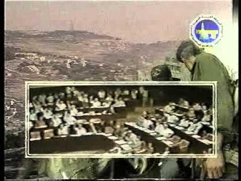 Sejarah Mekah, Madinah Dan Masjid Al Aqsa video