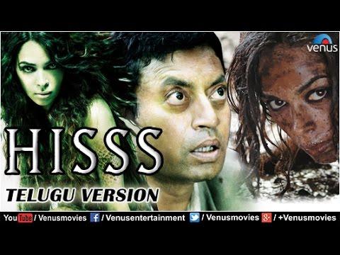 Hisss. Telugu Version | Mallika Sherawat Movies | Irrfan Khan | Telugu Dubbed Hindi Movies