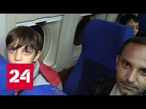 Пятеро сирийских детей вернулись на родину после лечения в России