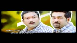Mayamohini - MayaMohini Malayalam Movie full Trailor HD